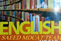 KIPS English Practice Book 2021 PDF Free Download